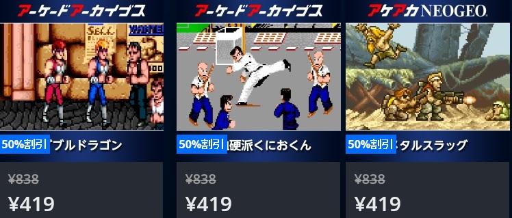 f:id:daikai6:20200209000017j:plain