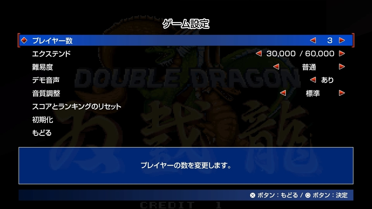 f:id:daikai6:20200209002326j:plain