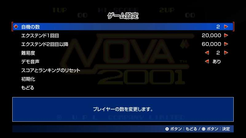 f:id:daikai6:20200209003351j:plain