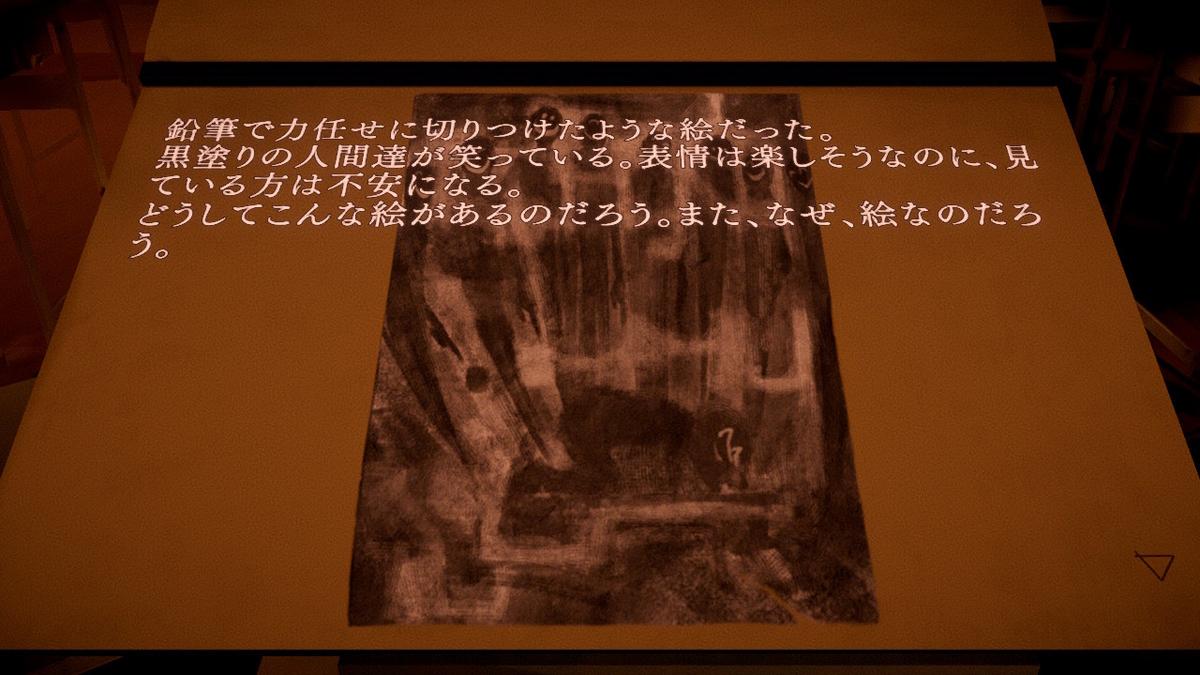 f:id:daikai6:20200210035110j:plain