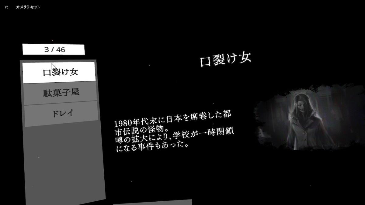 f:id:daikai6:20200210040331j:plain