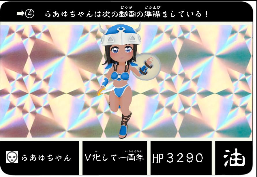 f:id:daikai6:20200214224345p:plain