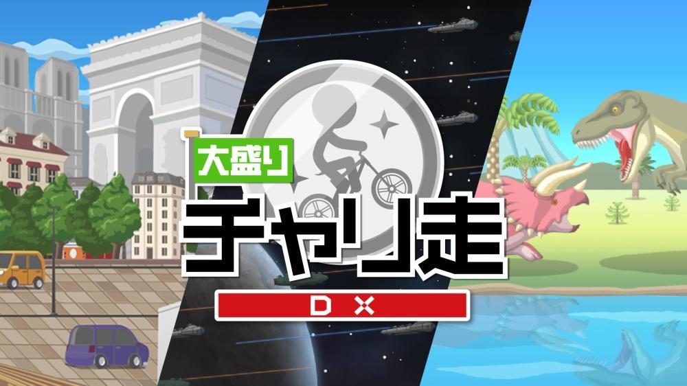 f:id:daikai6:20200215010309j:plain