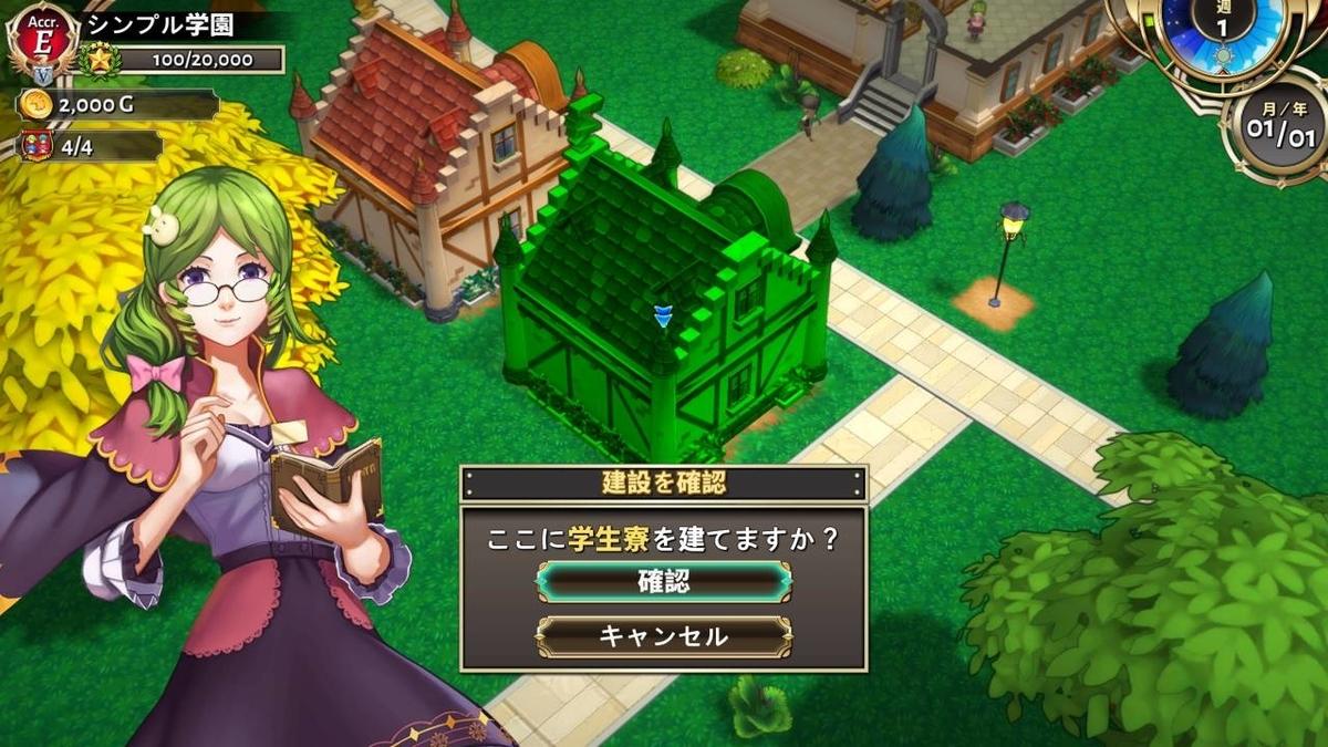 f:id:daikai6:20200217052403j:plain