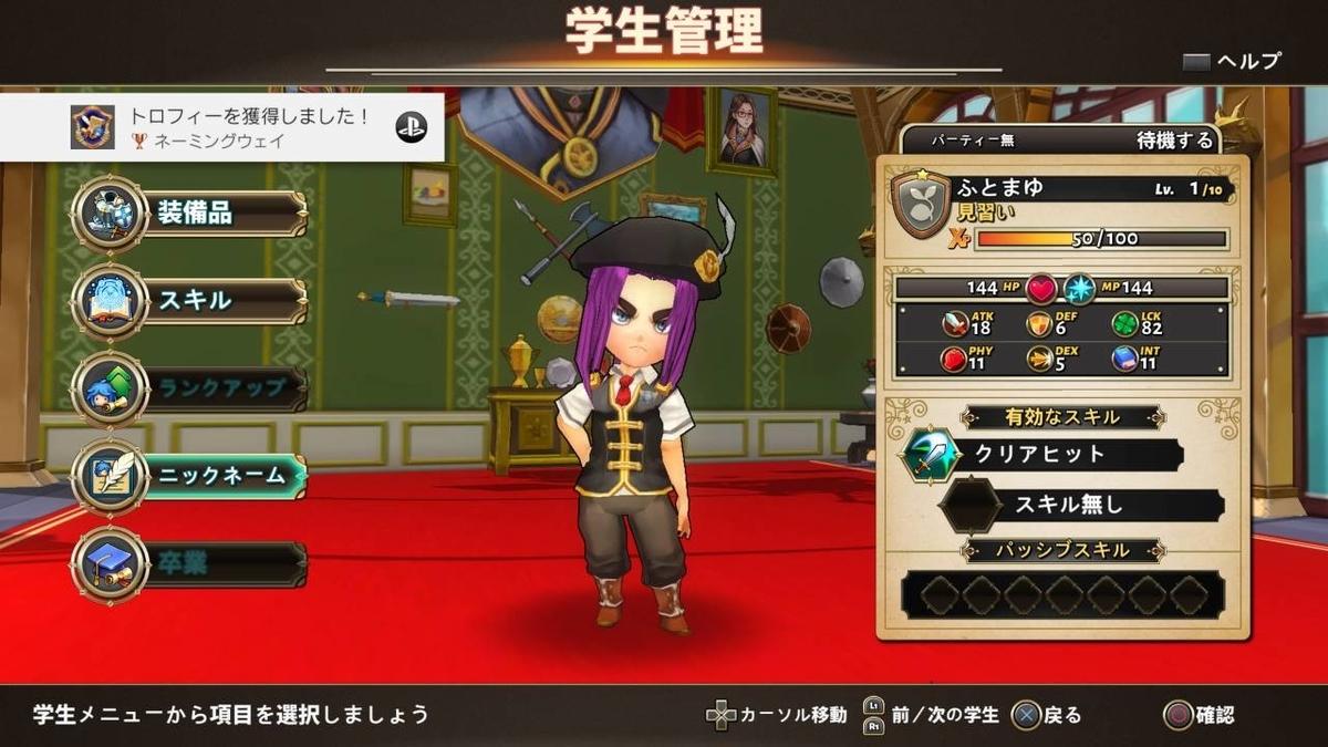 f:id:daikai6:20200217060710j:plain