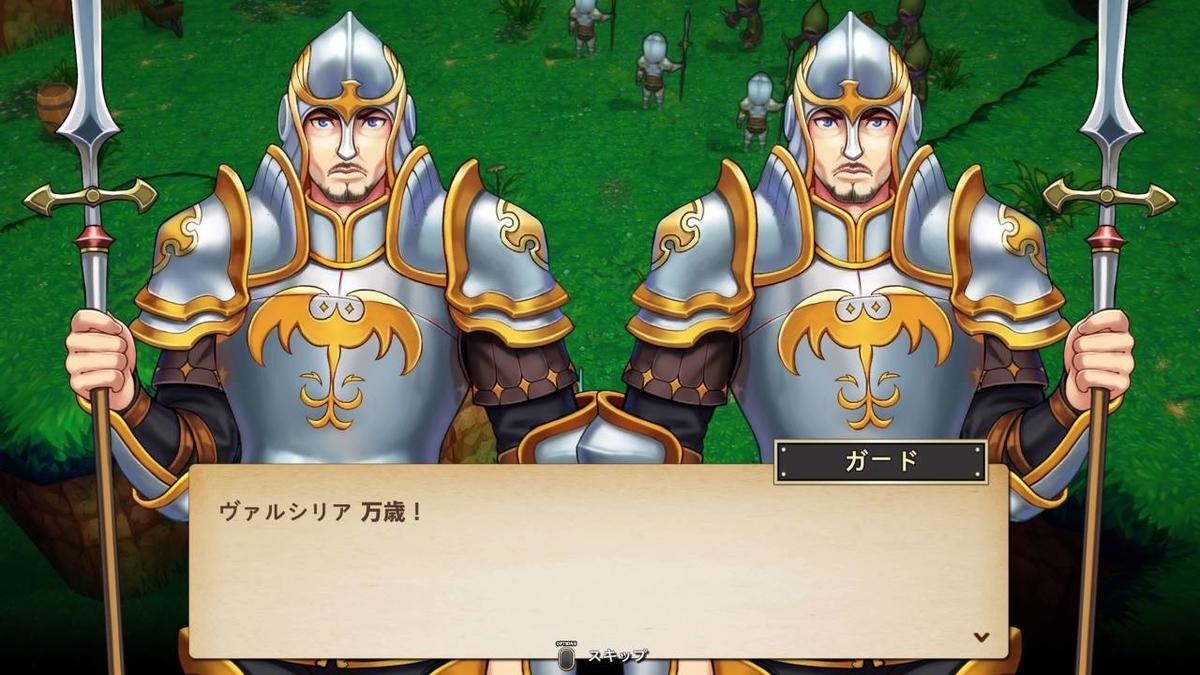 f:id:daikai6:20200217061956j:plain