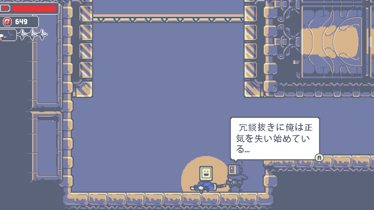 f:id:daikai6:20200217075624j:plain