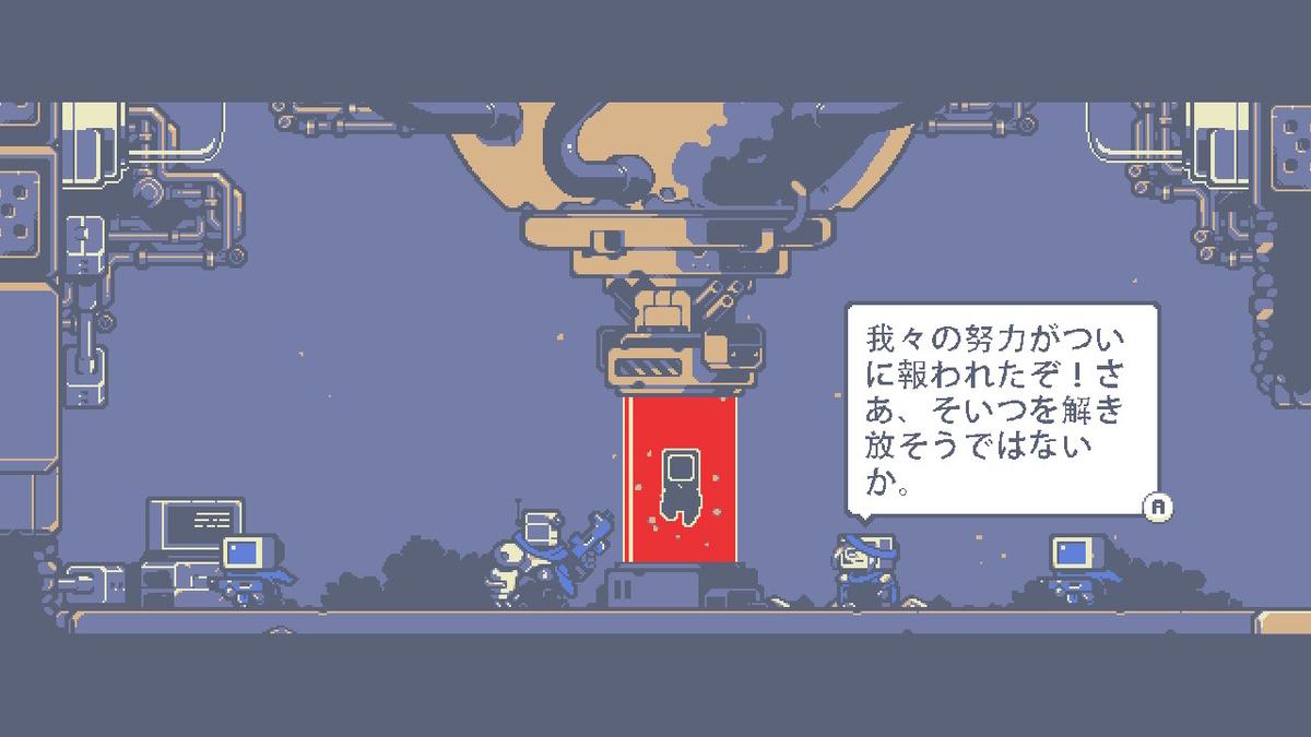 f:id:daikai6:20200218134132j:plain