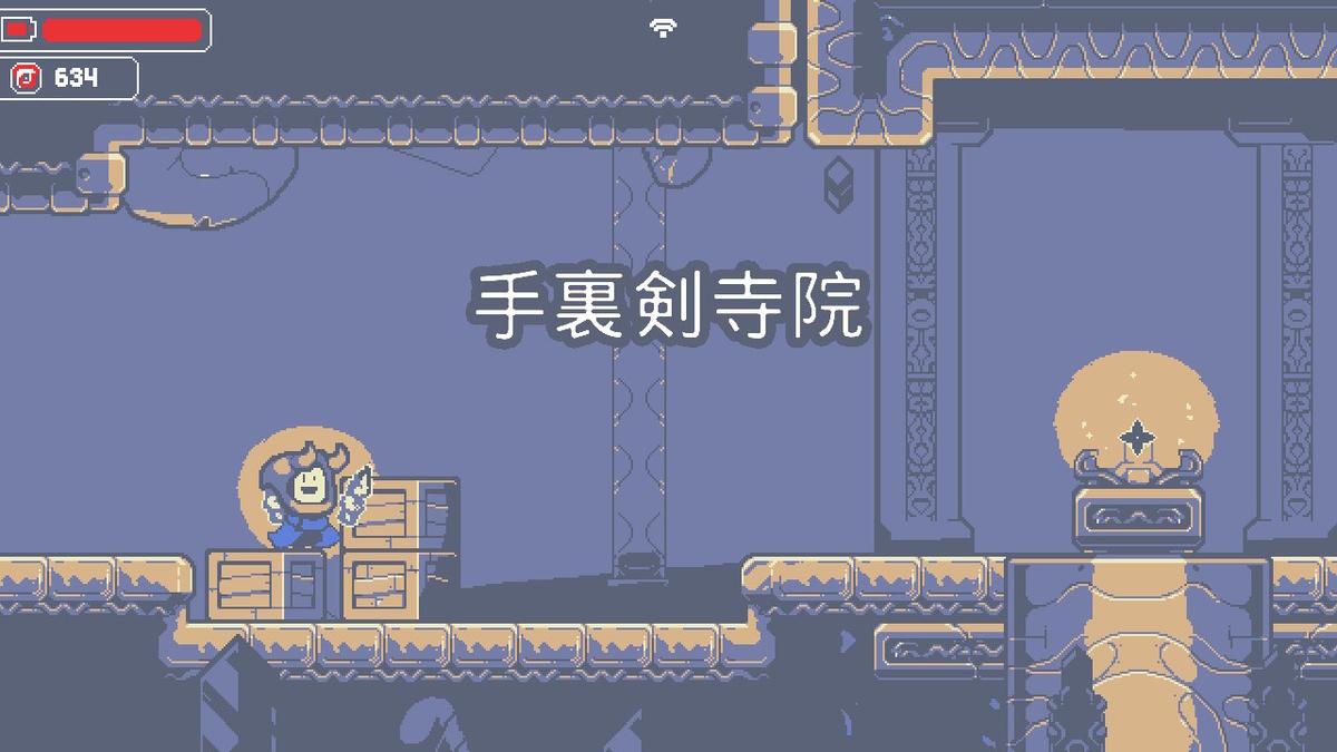 f:id:daikai6:20200219191127j:plain