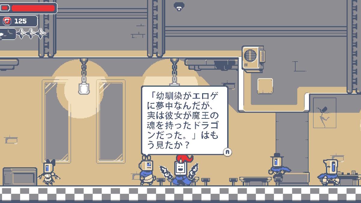f:id:daikai6:20200220014112j:plain