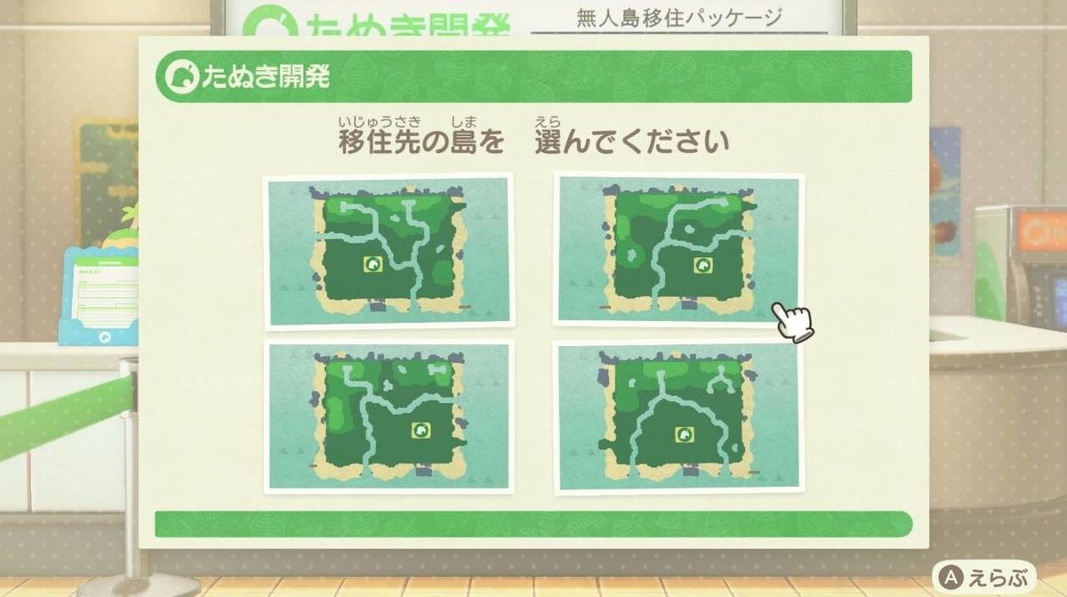 f:id:daikai6:20200221222624j:plain