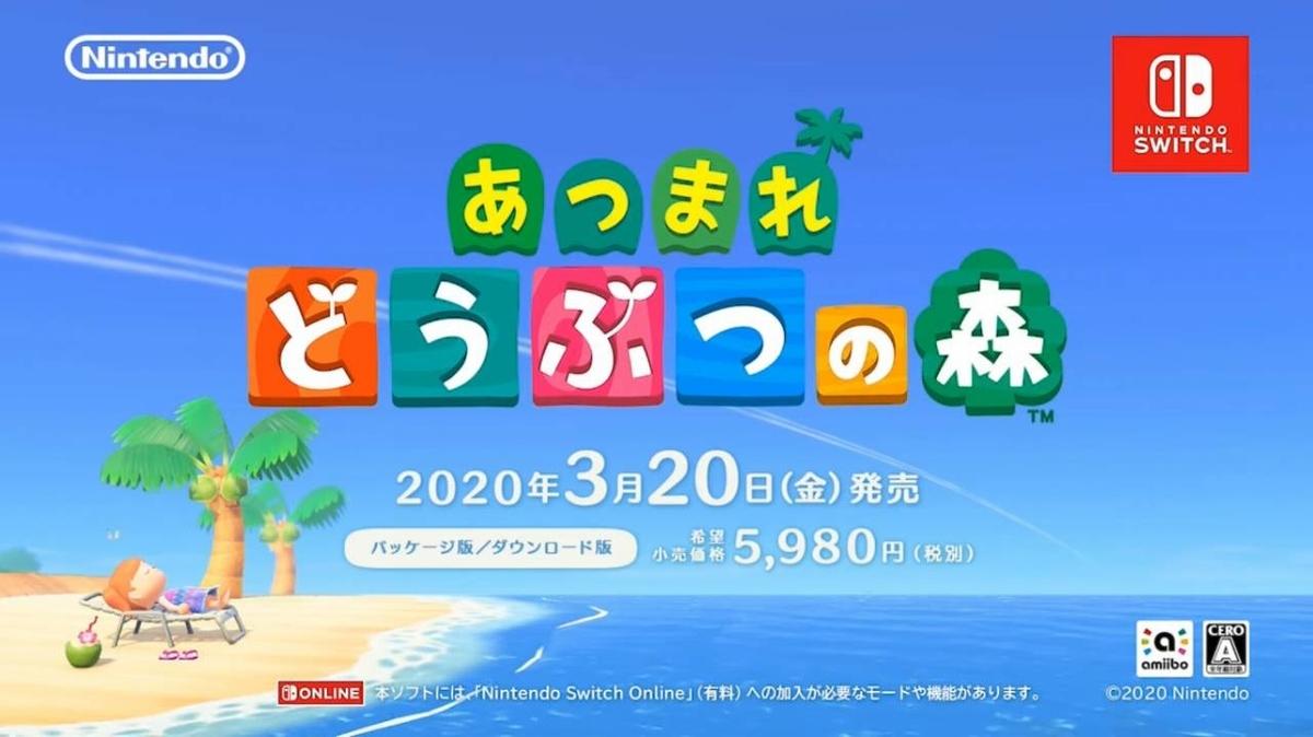 f:id:daikai6:20200221225738j:plain