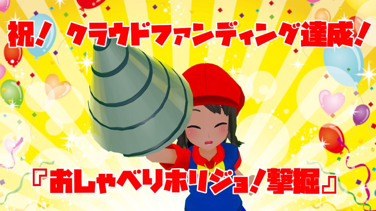 f:id:daikai6:20200223224338p:plain