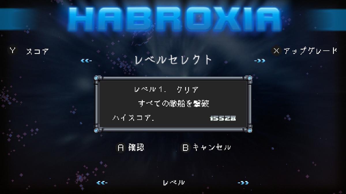 f:id:daikai6:20200225201823j:plain