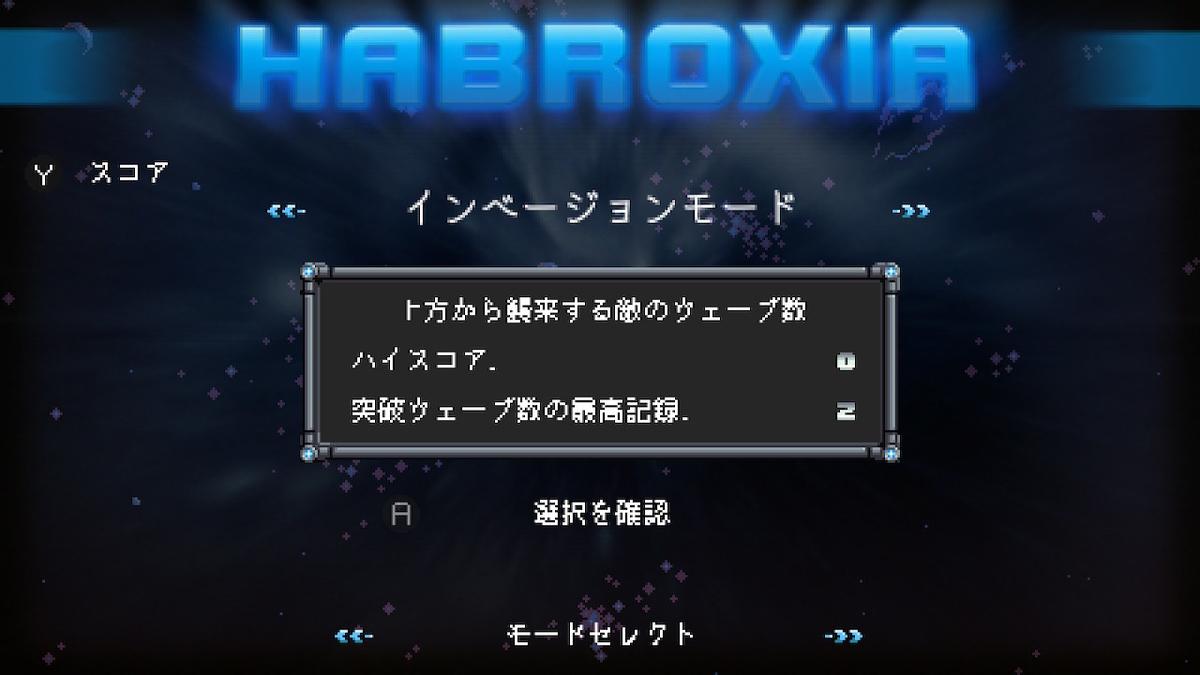 f:id:daikai6:20200225211727j:plain