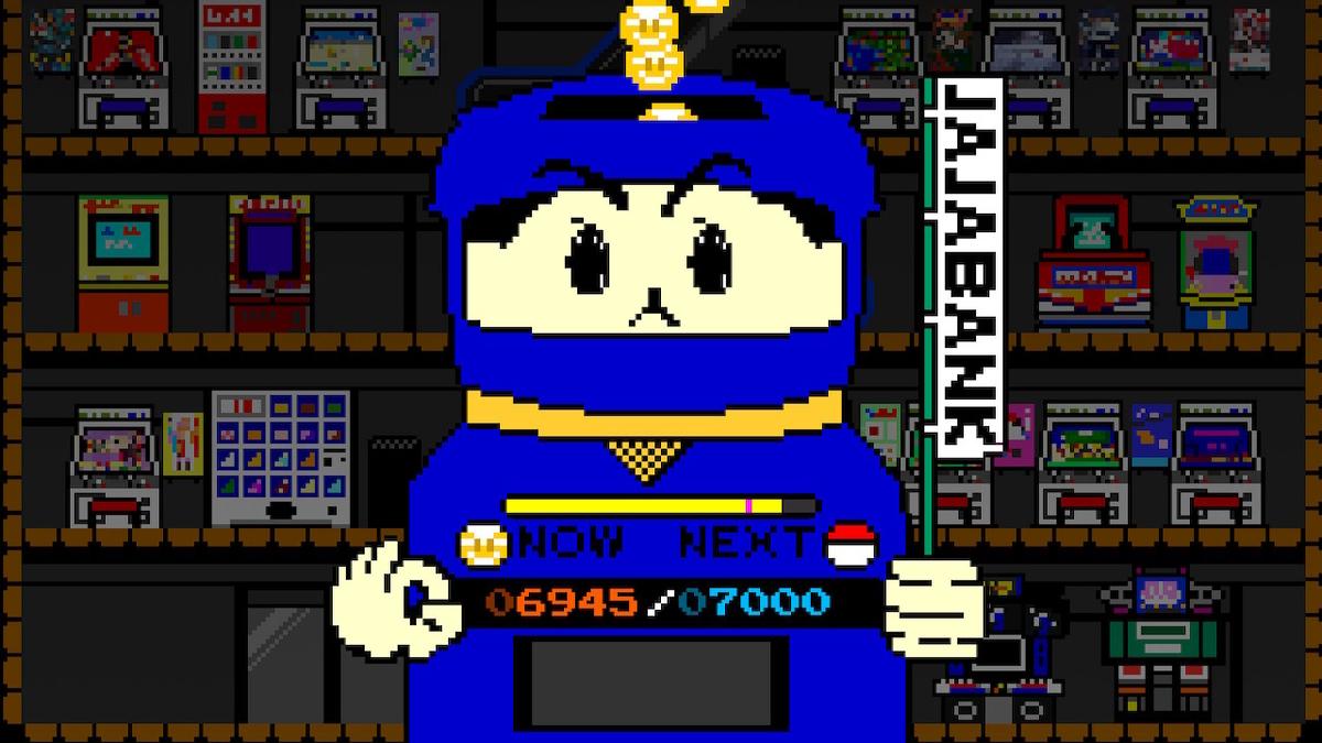 f:id:daikai6:20200225230156j:plain