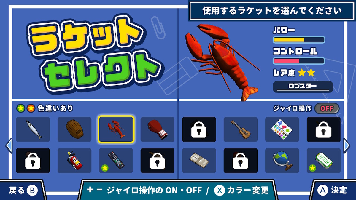 f:id:daikai6:20200226181817j:plain