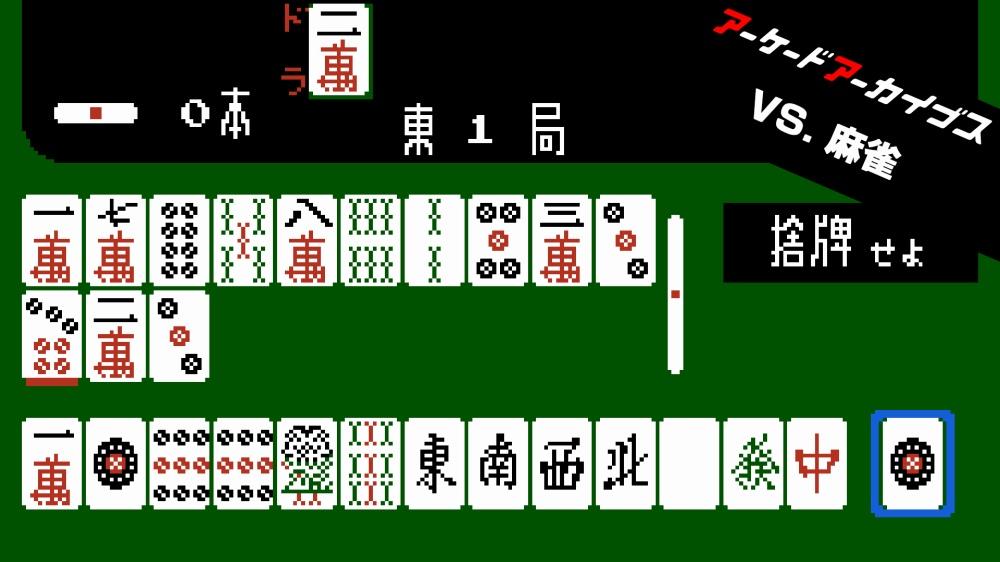 f:id:daikai6:20200227024815j:plain