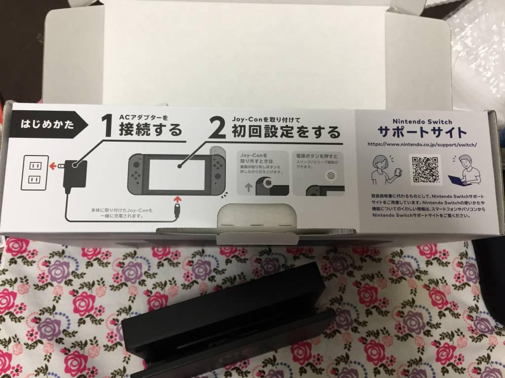 f:id:daikai6:20200303202553j:plain