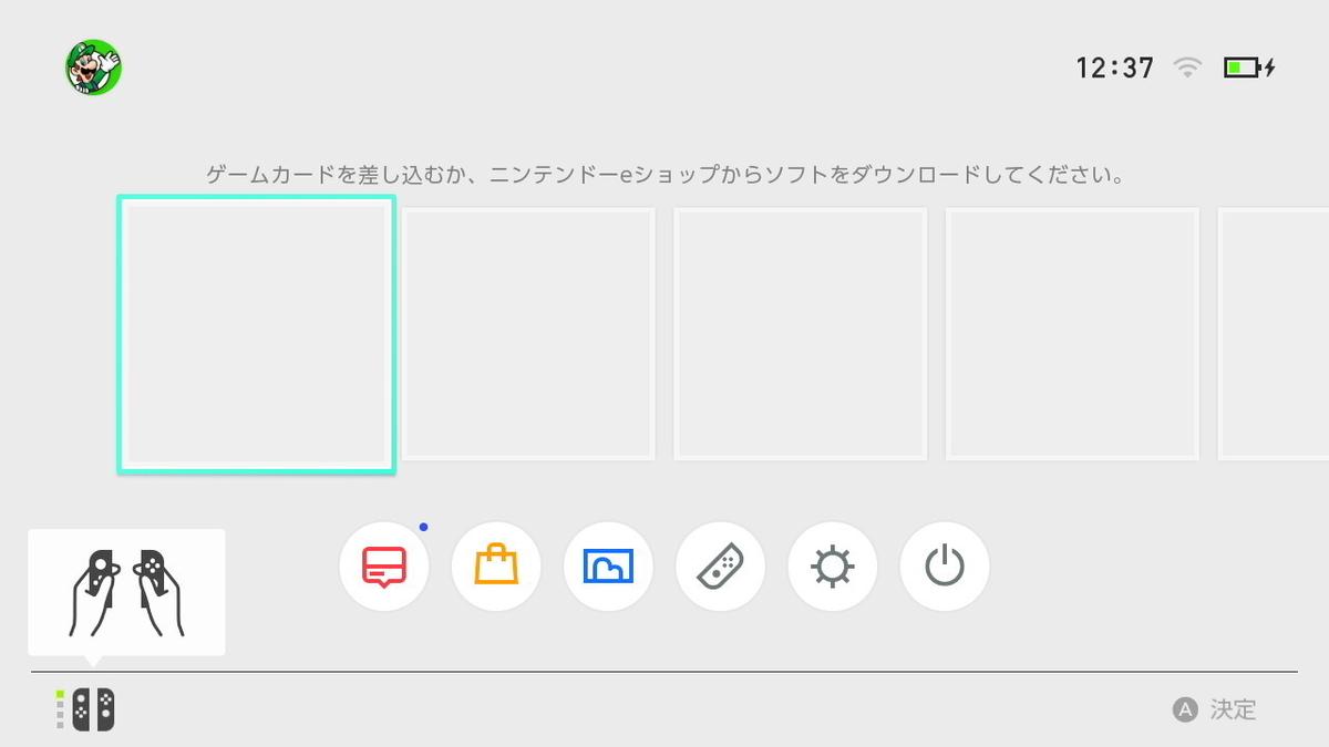 f:id:daikai6:20200303202651j:plain