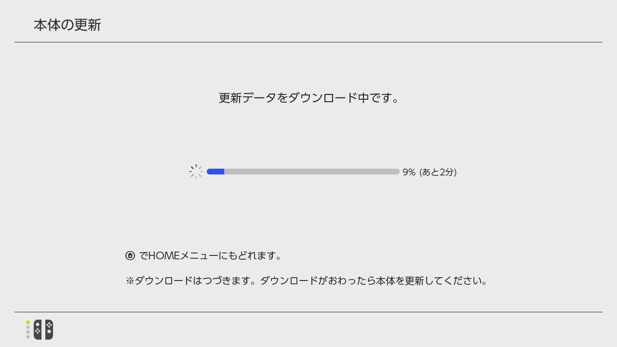 f:id:daikai6:20200303202806j:plain