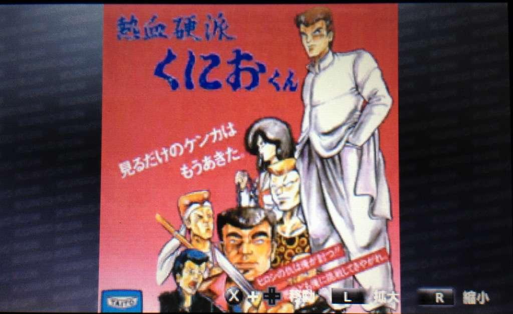 f:id:daikai6:20200311182331j:plain