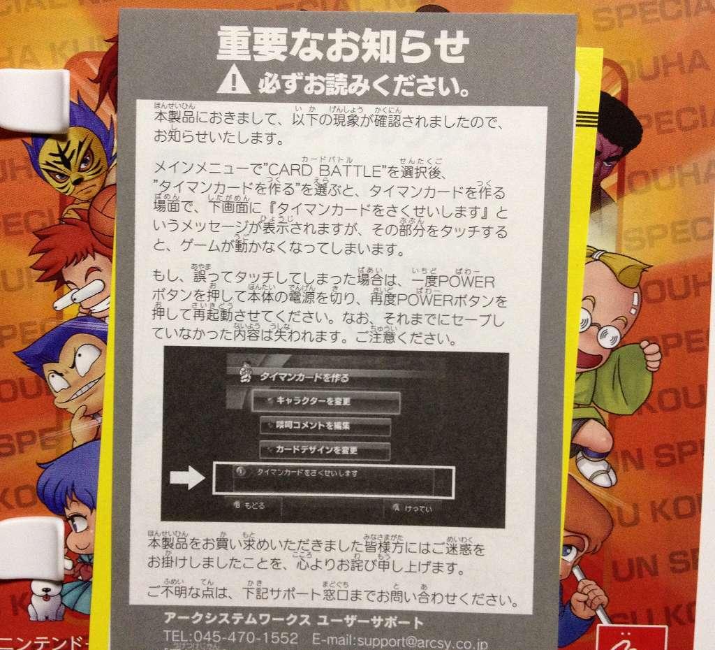 f:id:daikai6:20200311182435j:plain