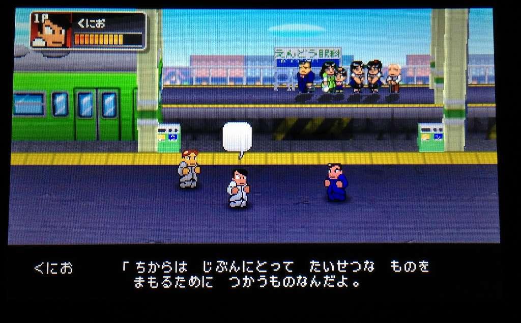 f:id:daikai6:20200311182553j:plain