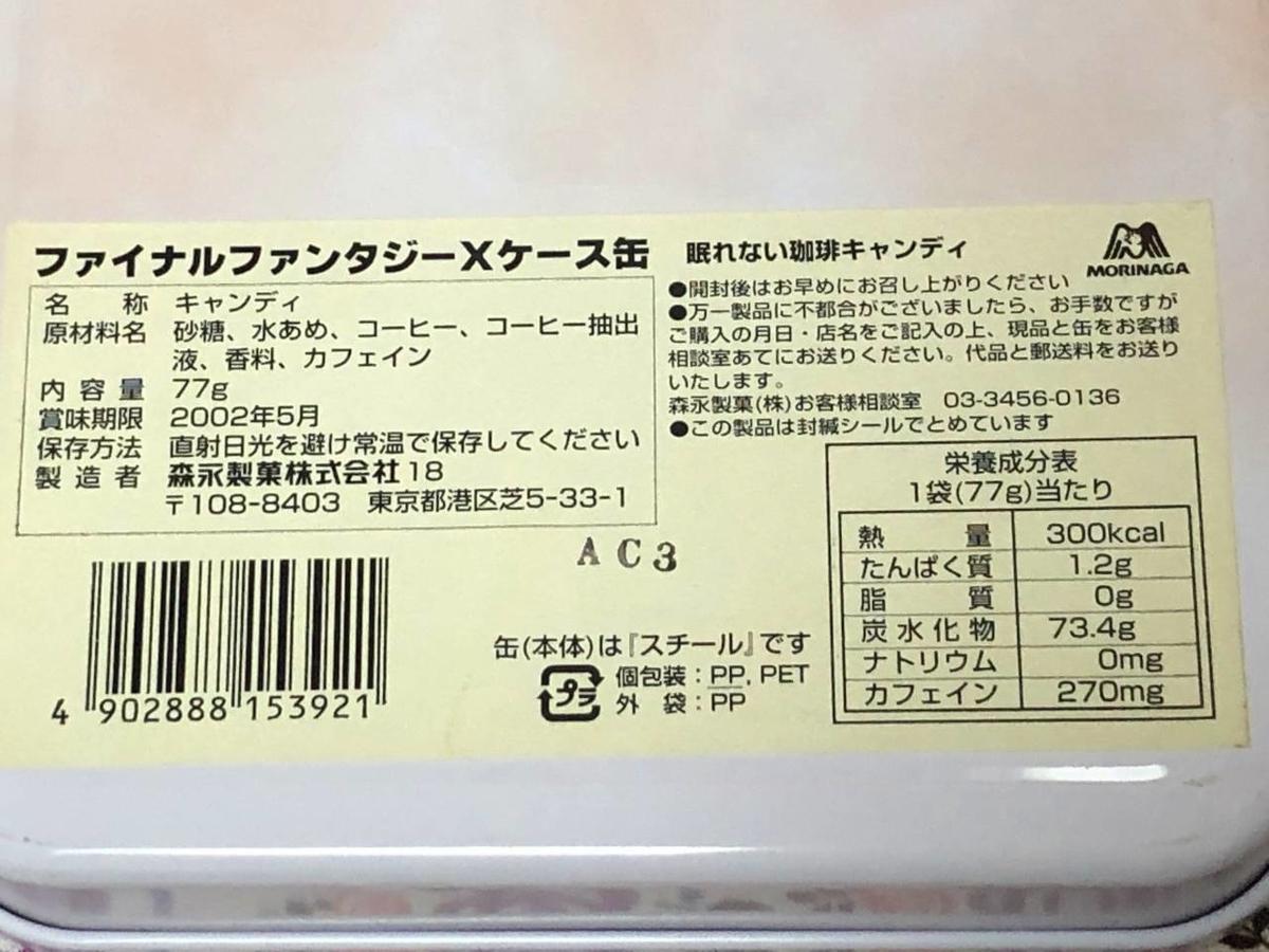f:id:daikai6:20200311190657j:plain