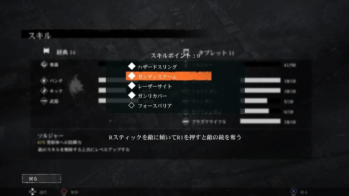 f:id:daikai6:20200313143147j:plain