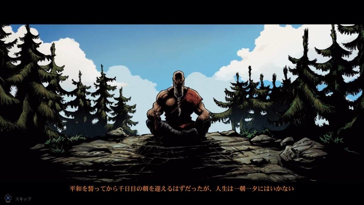 f:id:daikai6:20200313152042j:plain