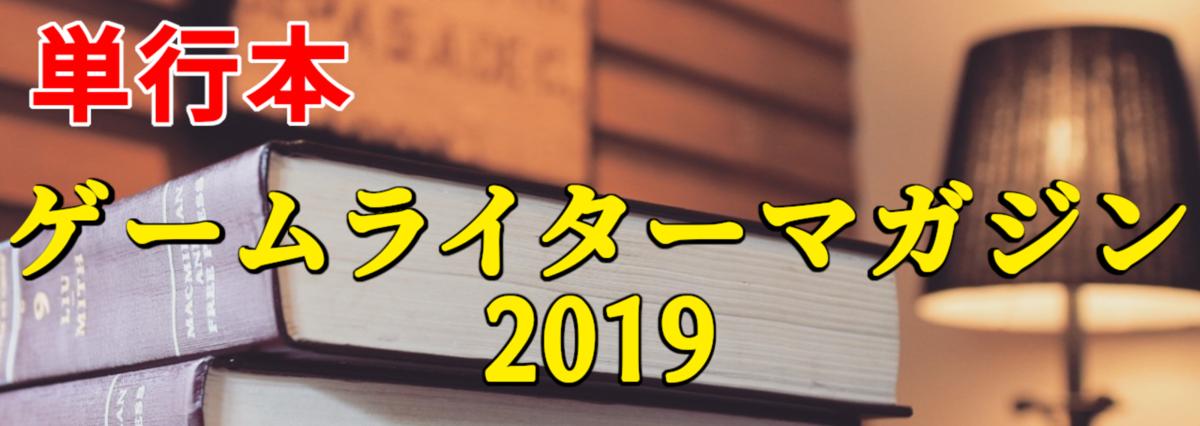 f:id:daikai6:20200313235910p:plain