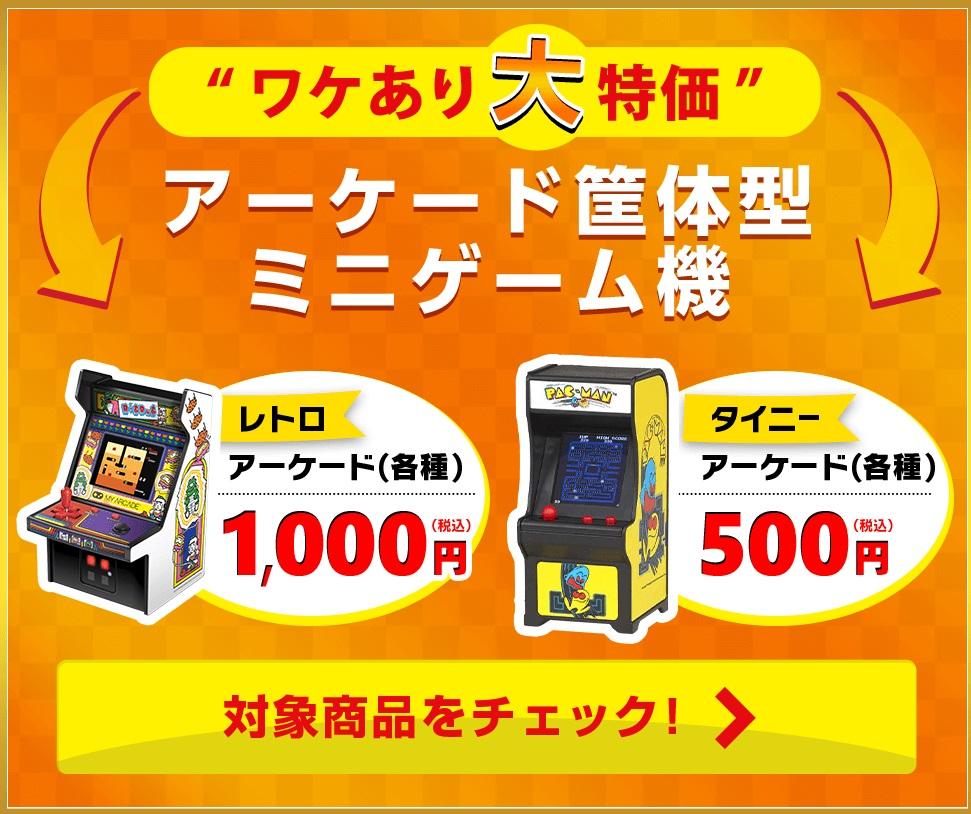 f:id:daikai6:20200317142212j:plain
