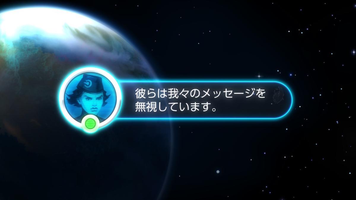 f:id:daikai6:20200318194305j:plain