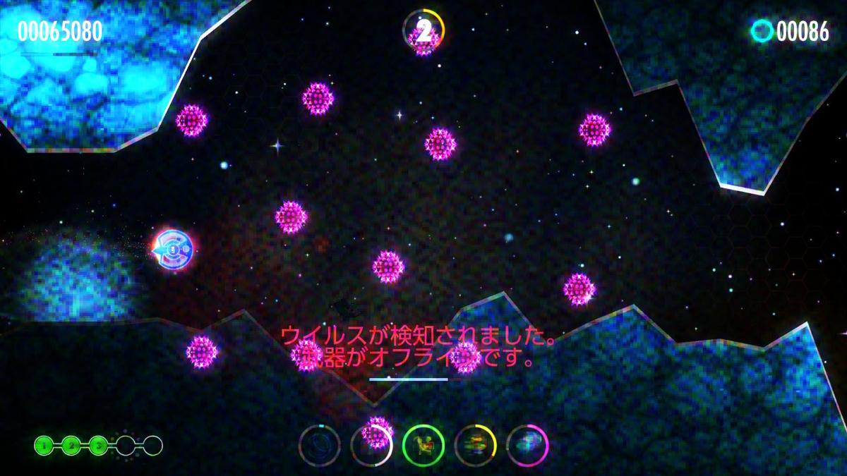 f:id:daikai6:20200318194359j:plain