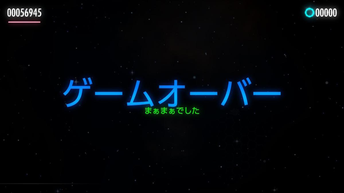 f:id:daikai6:20200318194505j:plain