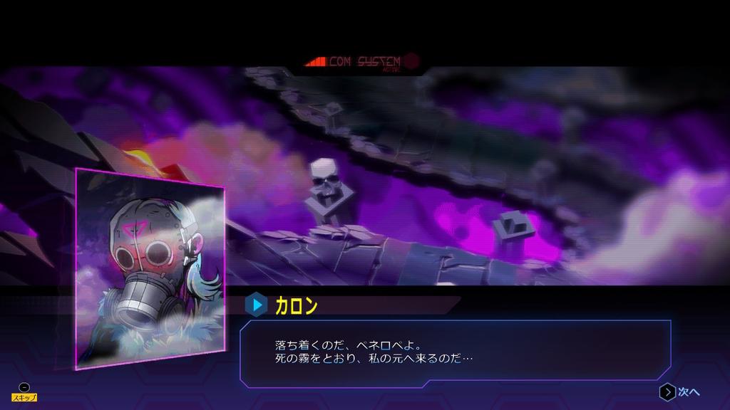 f:id:daikai6:20200318200134j:plain