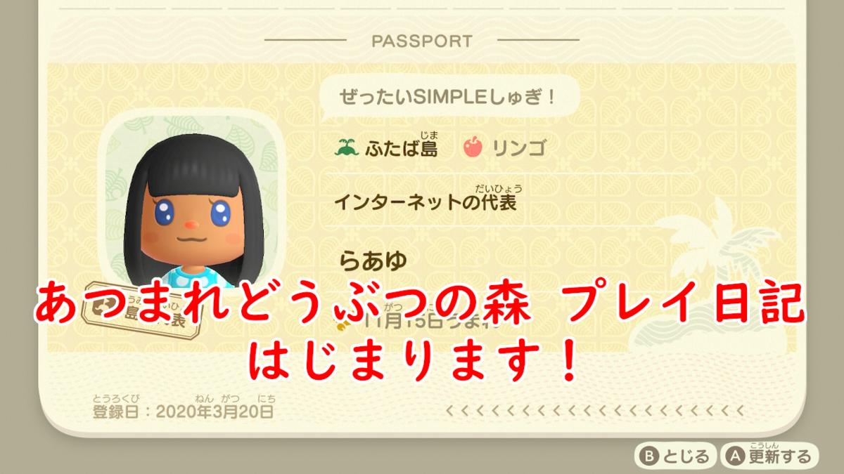 f:id:daikai6:20200320023351p:plain