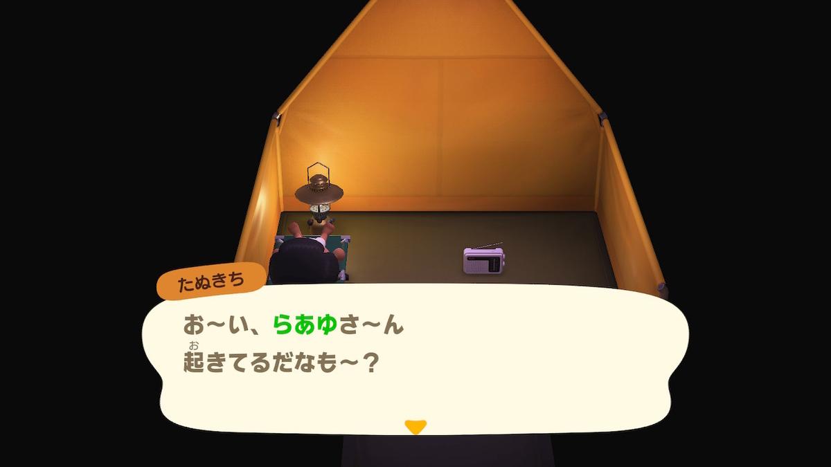 f:id:daikai6:20200320193447j:plain