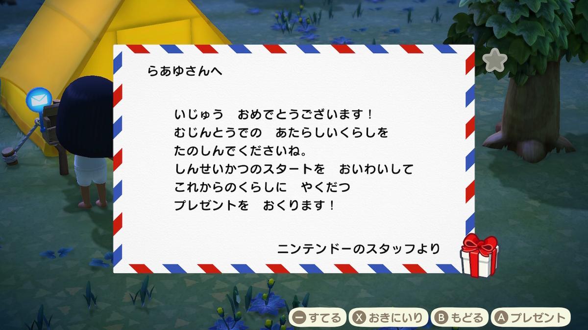 f:id:daikai6:20200320193905j:plain