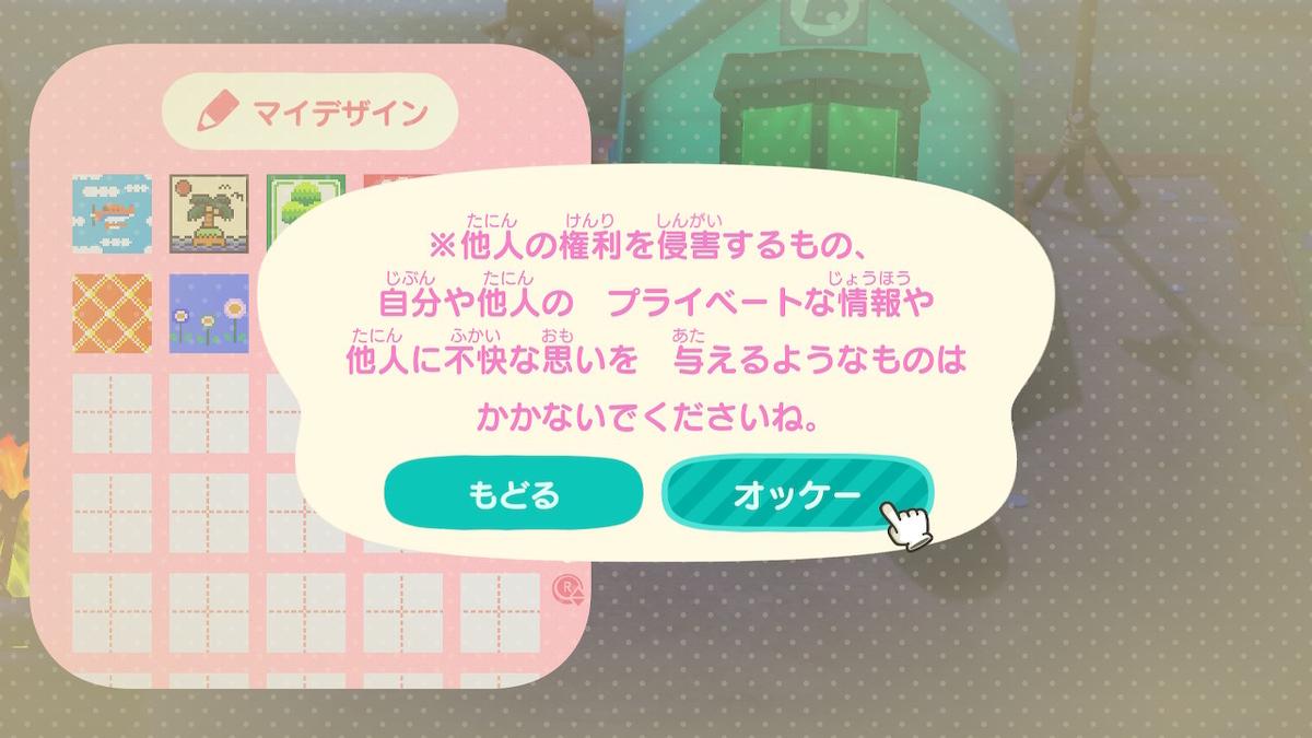 f:id:daikai6:20200321182554j:plain