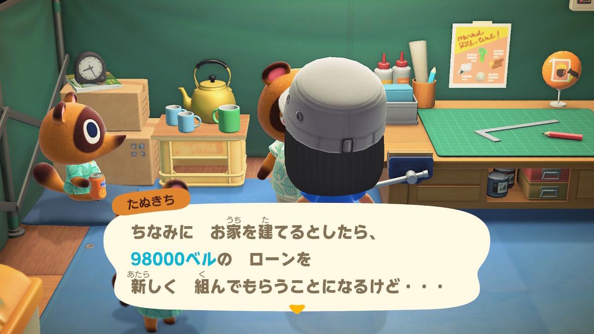 f:id:daikai6:20200321224409j:plain