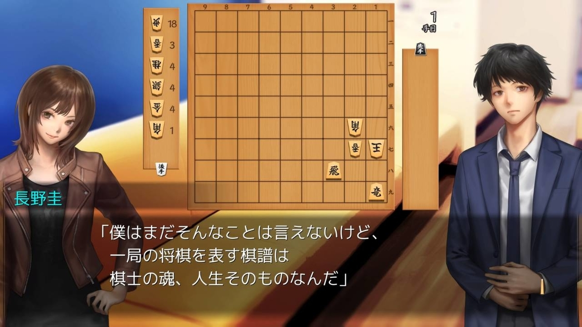 f:id:daikai6:20200321225156j:plain