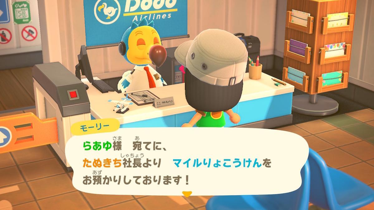 f:id:daikai6:20200324191943j:plain