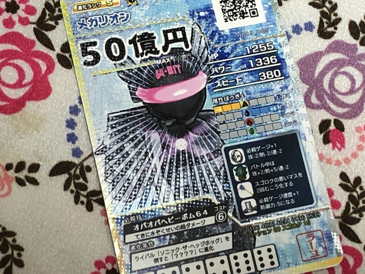 f:id:daikai6:20200324195140j:plain