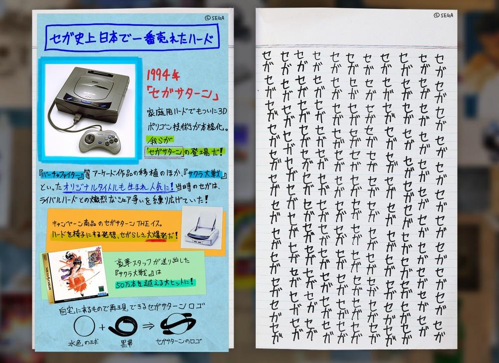 f:id:daikai6:20200325195650j:plain