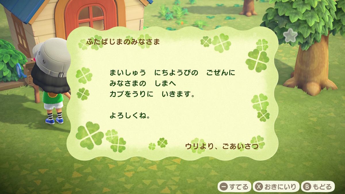 f:id:daikai6:20200325214434j:plain