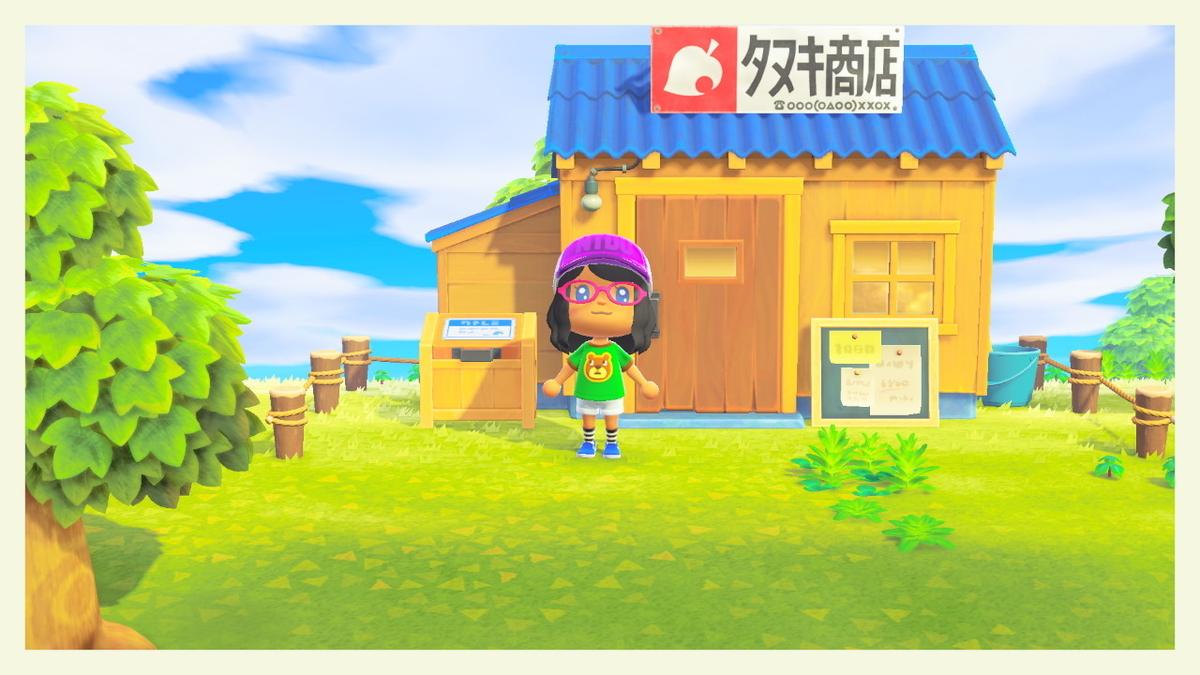 f:id:daikai6:20200325214616j:plain
