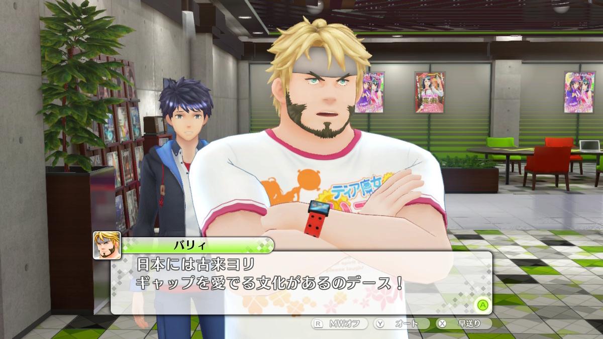 f:id:daikai6:20200326135927j:plain
