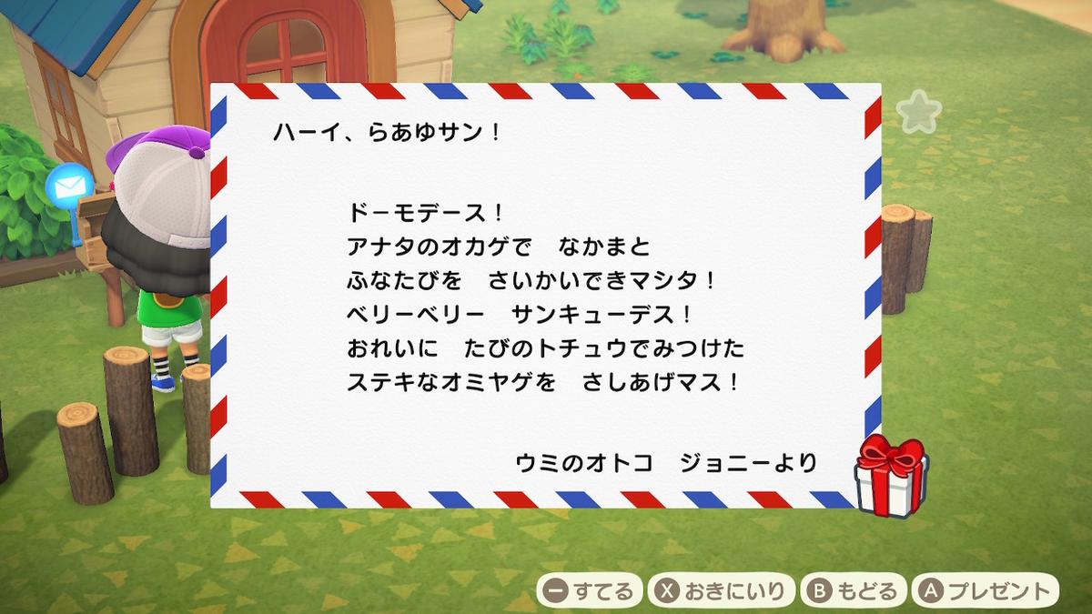 f:id:daikai6:20200326194248j:plain